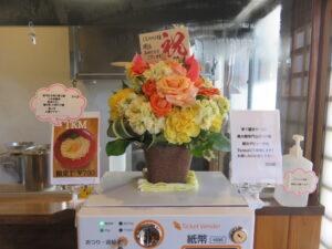 辛口味噌タンメン@自家製多加水極太麺 ISAMI(高坂駅)券売機:上