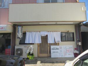 辛口味噌タンメン@自家製多加水極太麺 ISAMI(高坂駅)外観