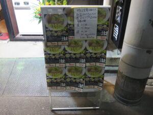 らーめん@らーめん あしゅら(平井駅)メニューボード