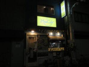 北海道の白いゆきそば~white snow~@Maze Cafe* ラーメン美谷(上野駅)外観