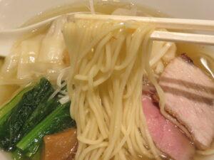 白醤油二種の雲吞麺@支那蕎麦 澤田(新宿御苑前駅)麺
