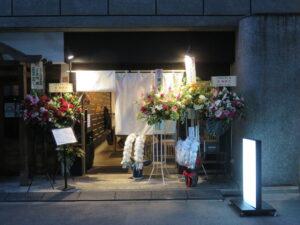 白醤油二種の雲吞麺@支那蕎麦 澤田(新宿御苑前駅)外観