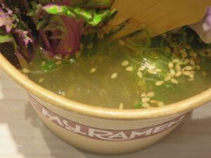 ブーケ(しお味・グラスヌードル)@マイラーメン グラスヌードルショップ(渋谷駅)スープ