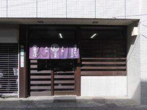 中華そば@丸デブ 総本店(名鉄岐阜駅)外観