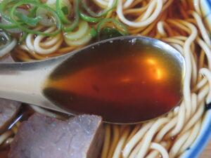 中華そば@丸デブ 総本店(名鉄岐阜駅)スープ