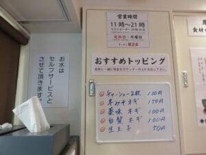 ラーメン@ラーメン環2家 蒲田店(蒲田駅)営業時間