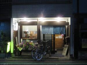 さらりとしたタナニボ@麺処 たなか笑店(西武柳沢駅)外観