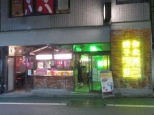 台湾風ワンタンメン@台北餃子 張記 経堂店(経堂駅)外観