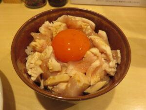 7種の魚介塩そば@兵庫鶏そば 久遠(南林間駅)但馬鶏丼