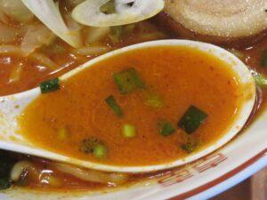 四川風担々麺(中辛・平打ち麺)@時ちゃんラーメン 新中野店(新中野駅)スープ