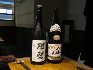 中華そば@三鷹らーめん酒場 SAL(三鷹駅)日本酒