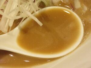 濃厚あご焼き煮干しラーメン@濃厚焼きあご煮干し つけ麺 さか田(国分寺駅)スープ