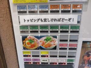 駿河湾タカアシガニ極上塩らぁ麺@東京ラーメンショーselection 極み麺 卓朗商店(池袋駅)券売機
