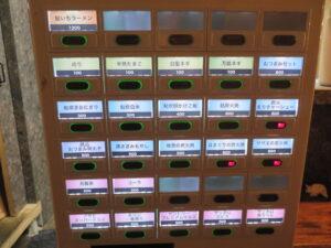 鮎いちラーメン@元祖!鮎いち(西武新宿駅)券売機