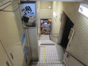 鮎いちラーメン@元祖!鮎いち(西武新宿駅)エントランス