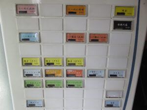 らーめん塩@ごっちメン(平塚駅)券売機
