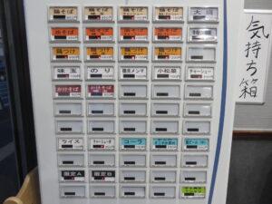 鶏そば@オタクが作るラーメンは異世界でも通用するらしい。(本千葉駅)券売機