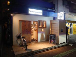 醤油らぁ麺@Tokyo Bay Fisherman's Noodle 茅ヶ崎店(茅ヶ崎駅)外観