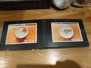 醤油らぁ麺@Tokyo Bay Fisherman's Noodle 茅ヶ崎店(茅ヶ崎駅)メニュー3