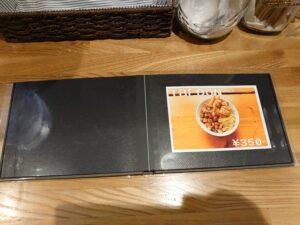 醤油らぁ麺@Tokyo Bay Fisherman's Noodle 茅ヶ崎店(茅ヶ崎駅)メニュー4