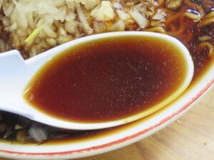 ラーメン+やくみ@梅乃家(千葉県富津市)スープ