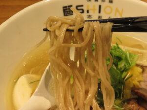 土佐ゆず塩らーめん(全粒粉麺・焼豚・炙り角煮)@淡麗拉麺 志おん-shion-(淵野辺駅)麺