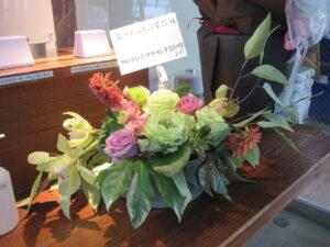 たんめん@立川たんぎょう菜花(立川駅)開店祝い