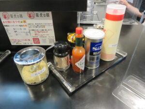 極麺龍まぜそば@まぜそば専門 龍虎の麺(亀有駅)調味料