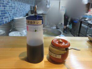 ラーメン 醤油(中太麺)@成り上がれ 亀有店(亀有駅)無料トッピング