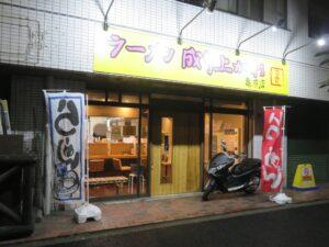 ラーメン 醤油(中太麺)@成り上がれ 亀有店(亀有駅)外観