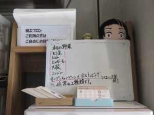 辛牛骨白湯 並(ユッケジャン)@五瞭(本郷三丁目駅)券売機:上