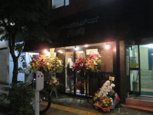 醤油メン@ヌードルボウズ n坊(浅草橋駅)外観