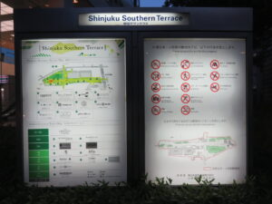 夏鈴ラーメン(塩)@麺屋夏鈴(新宿駅)新宿サザンテラスマップ