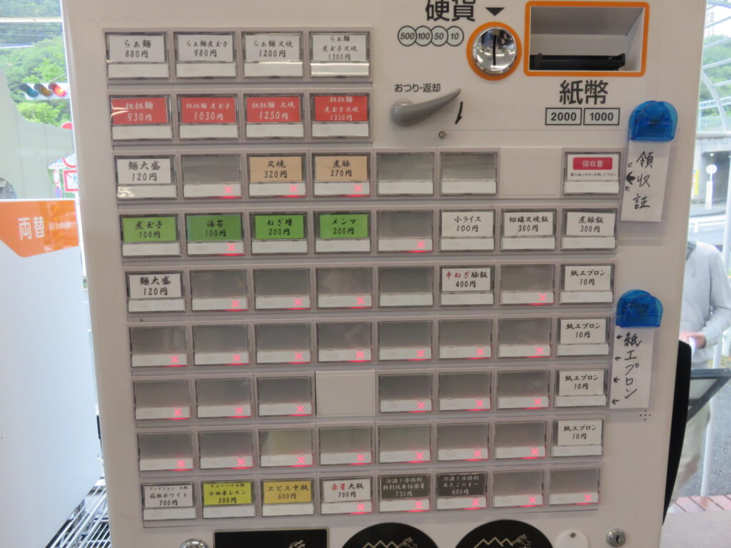 らぁ麺@麺庵ちとせ(風祭駅)券売機
