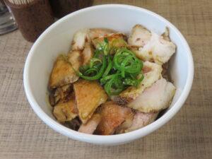らぁ麺@麺庵ちとせ(風祭駅)切端叉焼飯