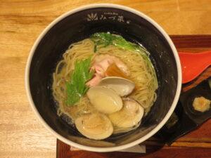 塩らぁめん@らぁめん 赤坂 みづ菜(赤坂駅)ビジュアル:トップ