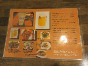 にぼしラーメン(細麺)@真ごころラーメン竹(亀有駅)お飲み物メニュー