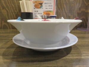 にぼしラーメン(細麺)@真ごころラーメン竹(亀有駅)ビジュアル:サイド