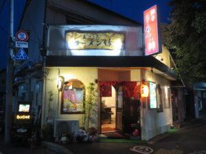 にぼしラーメン(細麺)@真ごころラーメン竹(亀有駅)外観