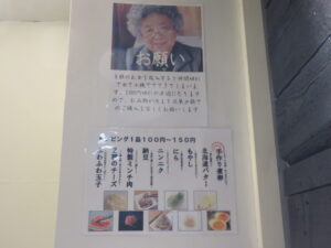 辛麺(中辛)@辛麺 華火 新宿御苑店(新宿御苑前駅)券売機:上