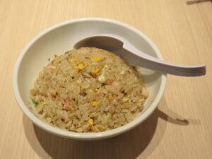南ばん麺(メチャ辛)@南ばん亭(落合駅)ミニチャーハン