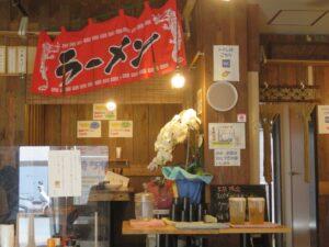 中華そば@青空食堂(国分寺駅)セルフサービス