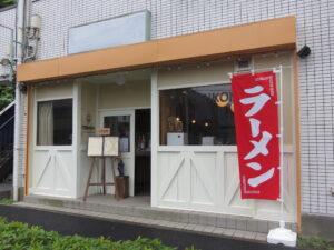醤油@TORIKOM(神奈川県横浜市)外観