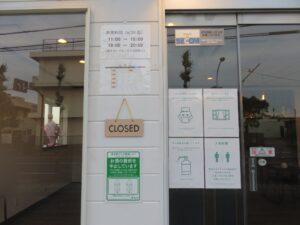 淡麗中華そば@麺処 しんすけ(福生駅)営業時間