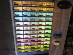冷製・塩@中華蕎麦 きみのあーる(江戸川橋駅)券売機