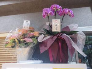 名物冷やし担々麺@坦々麺 一龍(浅草駅)券売機:上