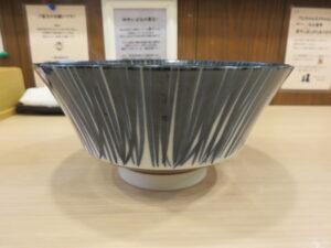 塩らーめん@煮干しらーめん 田中にぼる(武蔵新城駅)ビジュアル:サイド