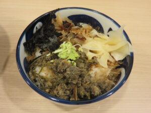 塩らーめん@煮干しらーめん 田中にぼる(武蔵新城駅)特製わさび丼