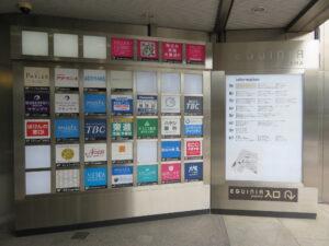 中華そば@拉麺 伍年食堂(横浜駅)エキニア横浜