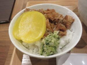 担々麺(中太麺)@茶麺房 貴勇(大手町駅)魯肉飯(小)